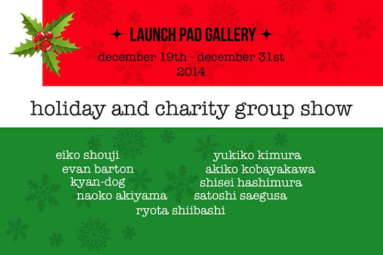 Holiday & Charity Group Show.jpg