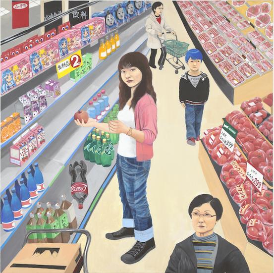 Melancholy of Supermarket.jpg